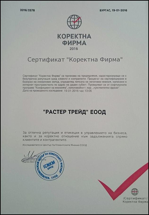 2016cf